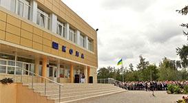 Школа Коробочкино