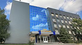 Донецкая региональная таможня