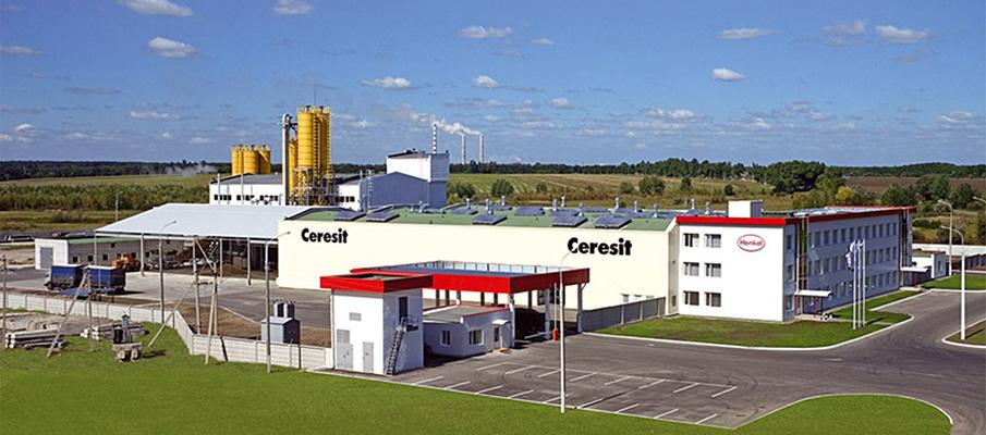 Завод Хенкель