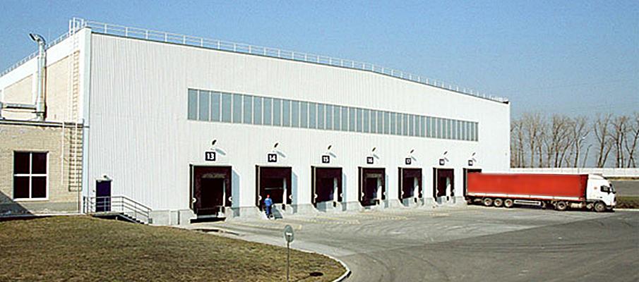 логистический центр