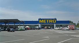 Metro Теремки