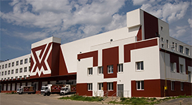 Rogansky Meat-packing Plant