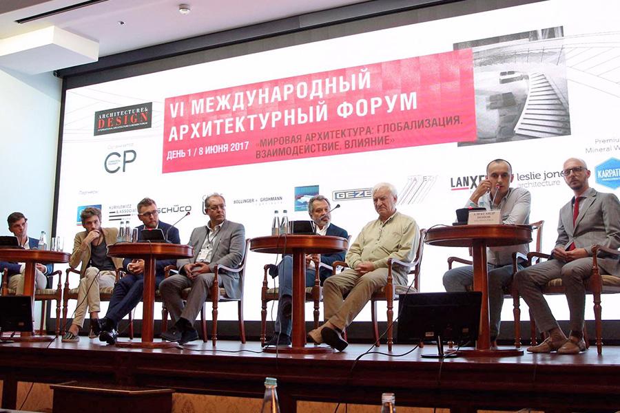 Українські архітектори ознайомилися з інноваційними фасадними рішеннями Rauta