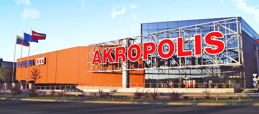 Торгово-розважальний центр Akropolis, Литва, Кортен