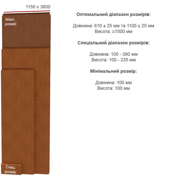 розміри касет liberta cor-ten 700