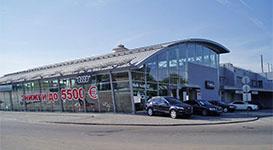 Audi Центр Дніпро