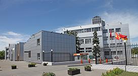 Forum Park Plaza