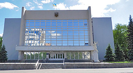 Lugansk Appeal Court