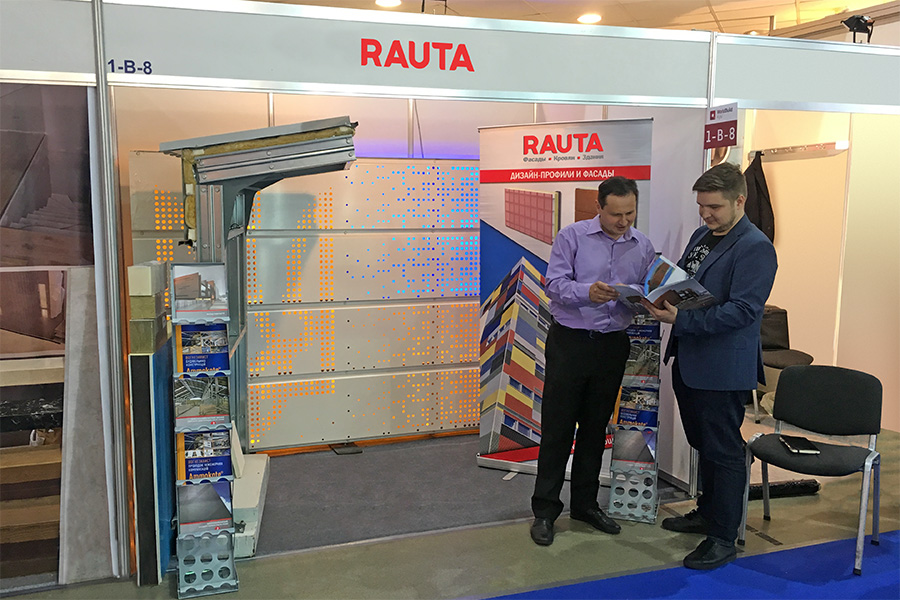Ruukki Energy-Saving Technologies Were Presented at the International Exhibition WorldBuildKyiv