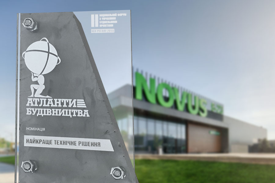 "Rauta Became the Winner of ""Construction Atlantes"" Award"