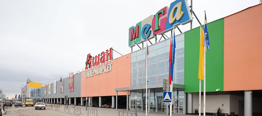 Mega Shopping and Entertainment Centre, Yekaterinburg