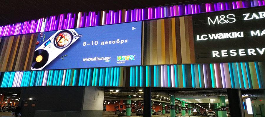 "Centrum handlowo-rozrywkowe ""Mega"", Jekaterinburg."