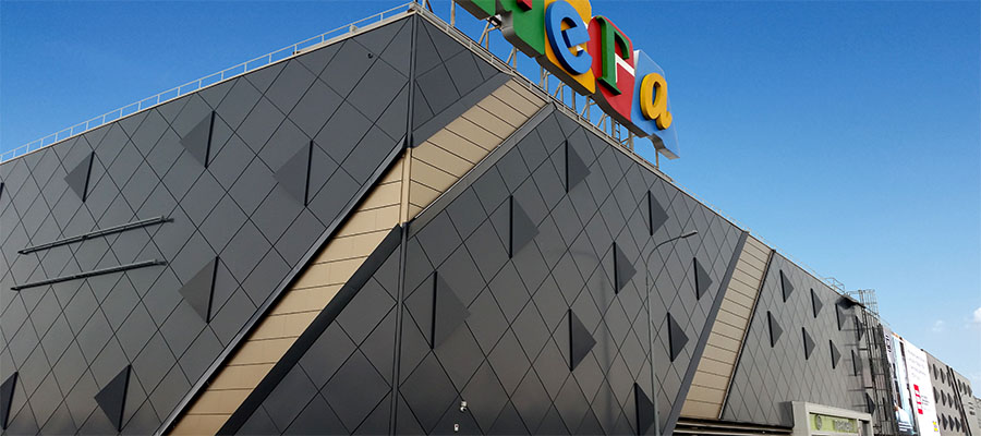 Mega Shopping and Entertainment Centre, Kazan.