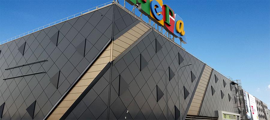 "Centrum handlowo-rozrywkowe ""Mega"""