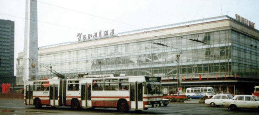ТЦ Украина до реконструкции