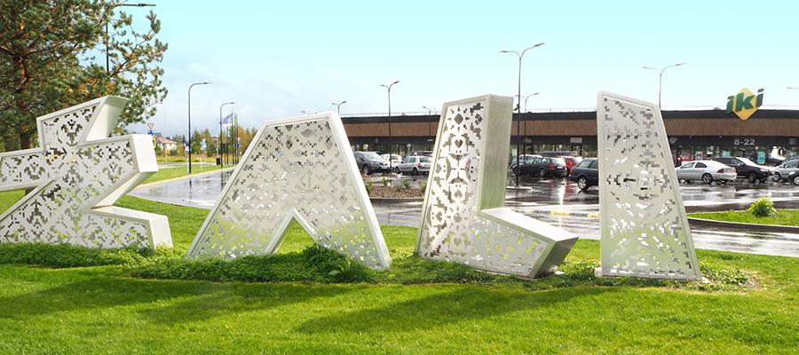 Žali – настоящий зелёный торговый центр