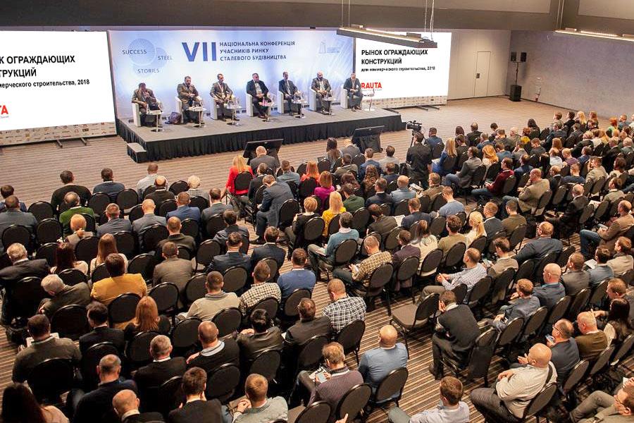 Конференция УЦСС