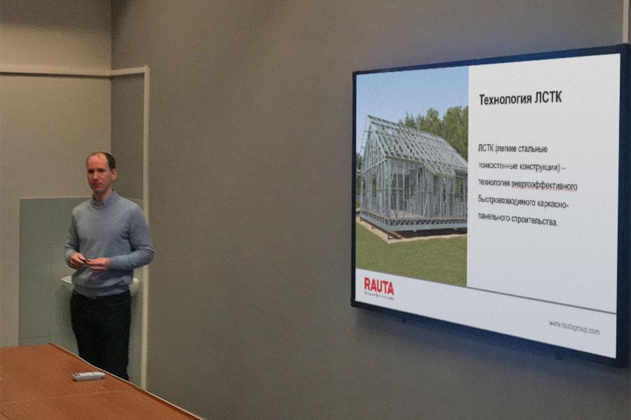 Rauta представила інноваційні будівельні рішення в КНУБА