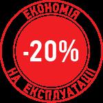 економія на експлуатації будівлі до -20%