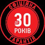 офіційна гарантія до 30 років