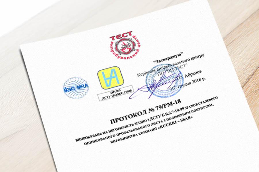 Rauta potwierdziła bezpieczeństwo pożarowe materiałów elewacyjnych Ruukki-SSAB