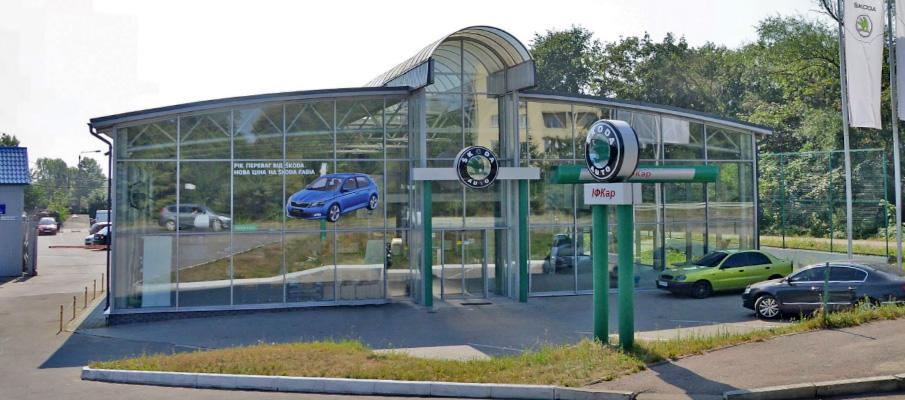 Salon samochodowy Skoda IFCar