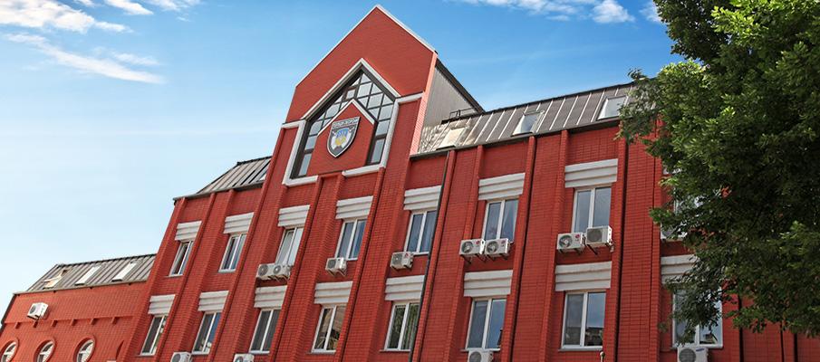 Budynek administracyjny Departament Państwowej Służby Ochrony