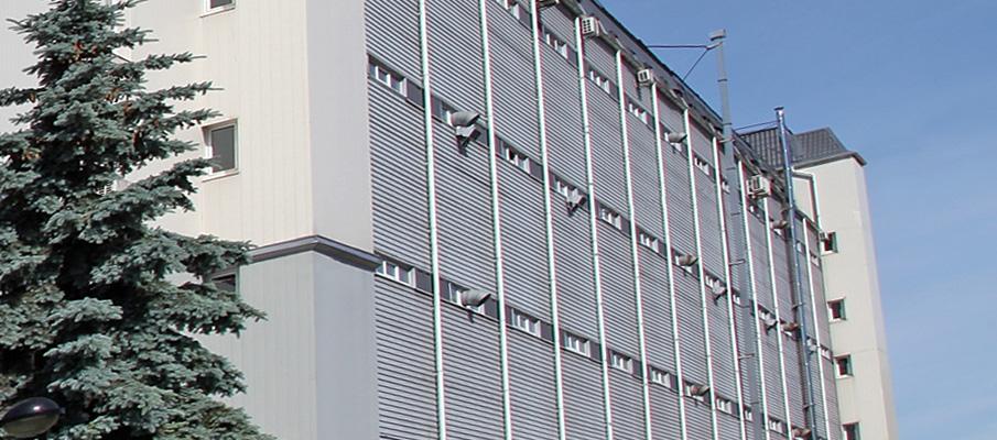 Budynek administracyjny Kijowski Regionalny Urząd Celny