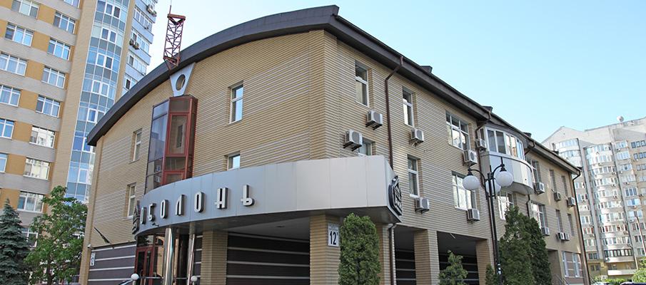 Budynek administracyjny Młodzieżny Kompleks Mieszkaniowy Obołoń