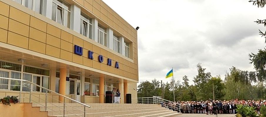 Uczelnia Szkoła Koroboczkine
