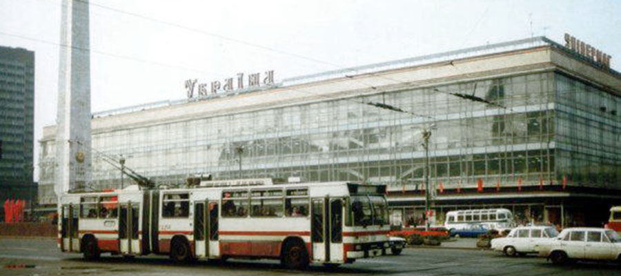 Ukraine Department Store prior to reconstruction