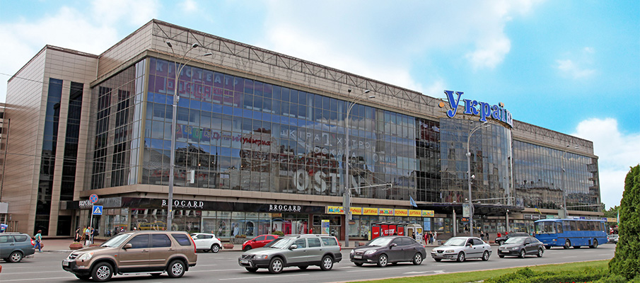 Ukraine Department Store, Kyiv