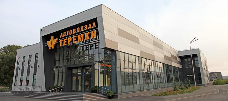 Dworzec Autobusowy Teremky
