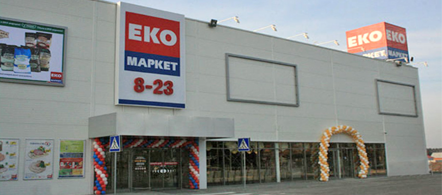 EKO market