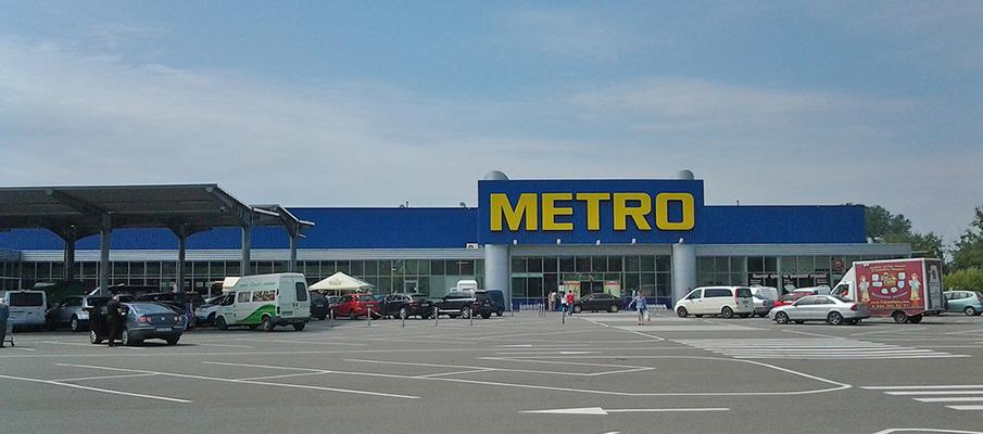Metro Teremky