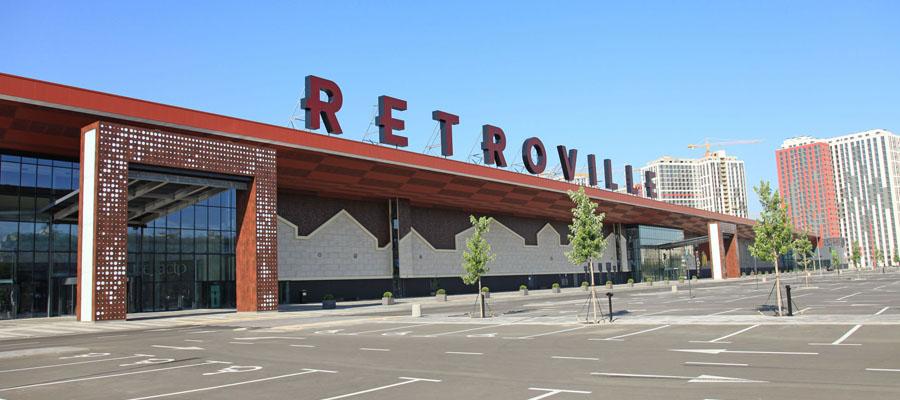 Retroville
