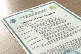 Сэндвич-панели Ruukki прошли ресертификацию по ДСТУ EN 14509