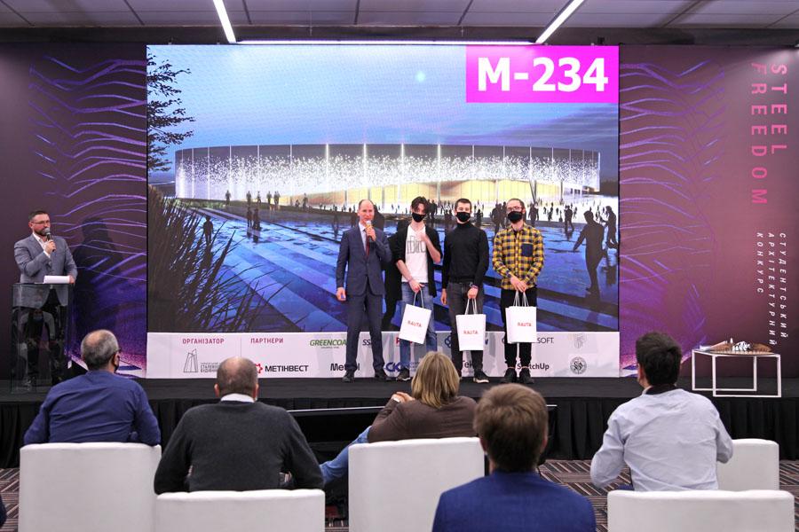 Rauta нагородила проект STEELFREEDOM 2020 з найяскравішим фасадом