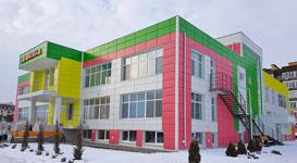 Przedszkole Karamelka