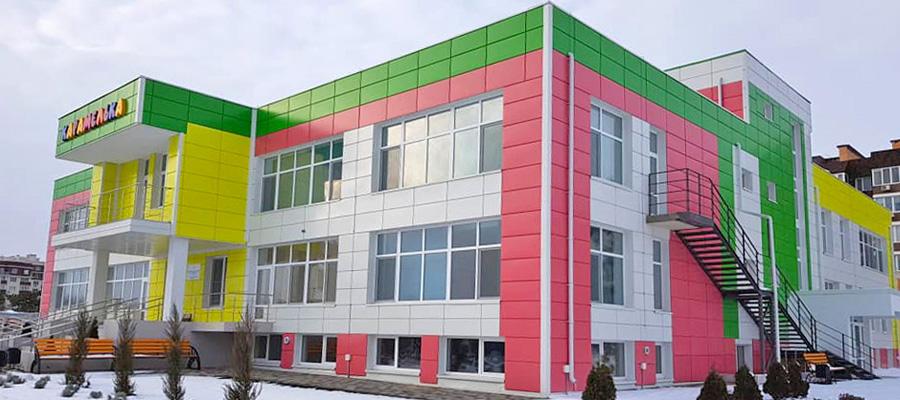 вентильований фасад