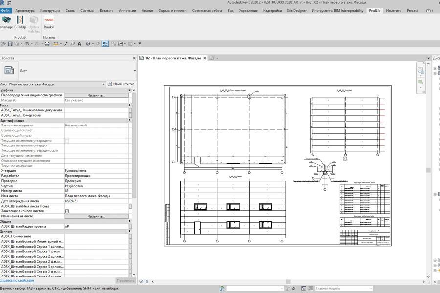 BIM проектирование сэндвич-панелей