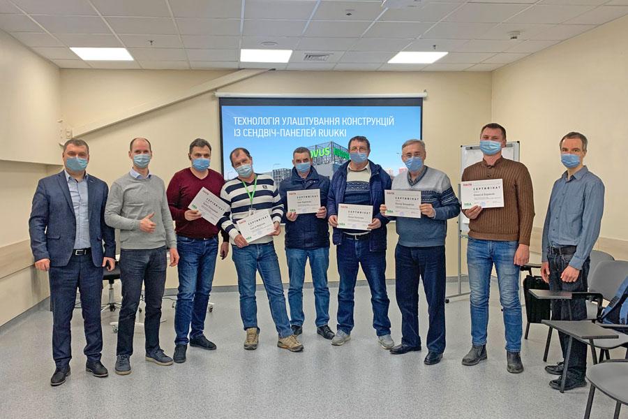 Rauta провела обучающий семинар для специалистов технического надзора Novus