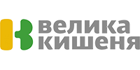 velyka_kyshenya