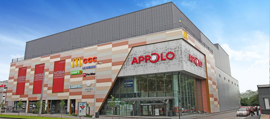 Centrum handlowe z płytami warstwowymi